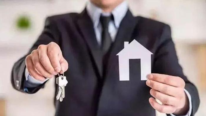 注册房产中介公司