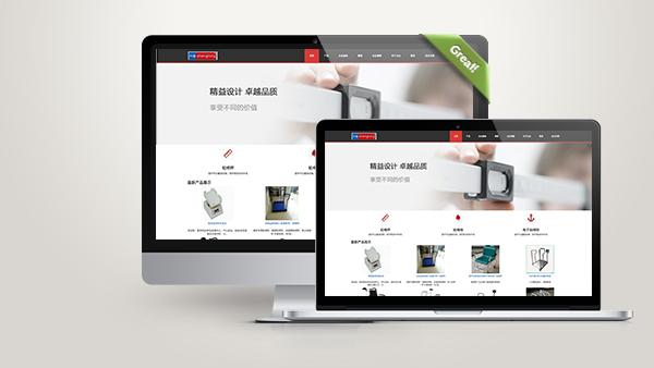 上海升隆电子科技企业网站建设